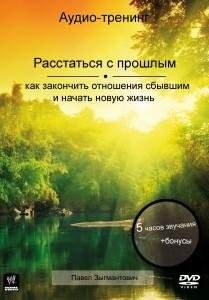 Обложка_обрез