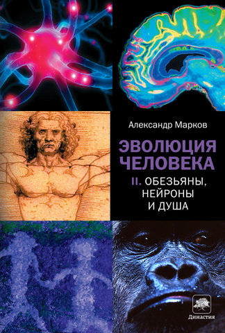 нанотехнологии. эрлих. книги о нанотехнологиях.